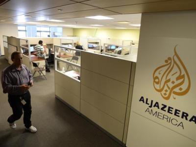 al jazeera america office Al Jazeera Partners with Manhattan Center to Build High Tech Newsroom