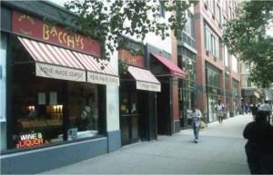 2056 Broadway
