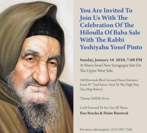 A 2010 invite for Shuva Israel West Synagogue