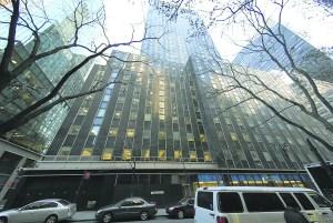 633 Third Avenue.