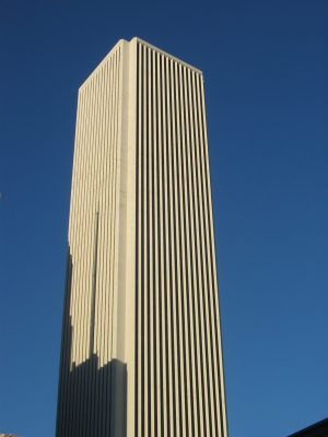 aoncenter2creditwikicommons e1528489926610 J.P. Morgan, Brookfield Provide $678M Financing Package for Chicago's Aon Center