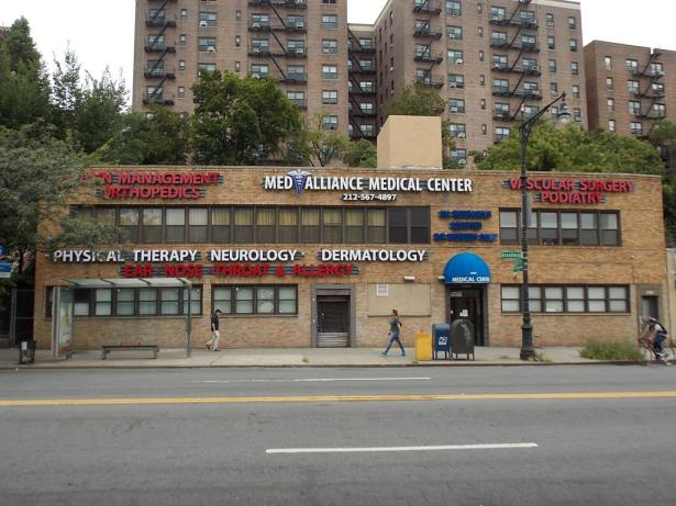 5037 broadway medalliance credit propshark CCRE Lends $40M to Finance MedAlliance Centers in Bronx, Inwood